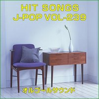 Orgel J-Pop Hit Vol-239 — Orgel Sound J-Pop