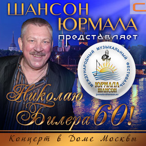 Наталья Верещагина - Магадан