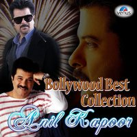 Bollywood Best Collection - Anil Kapoor — сборник