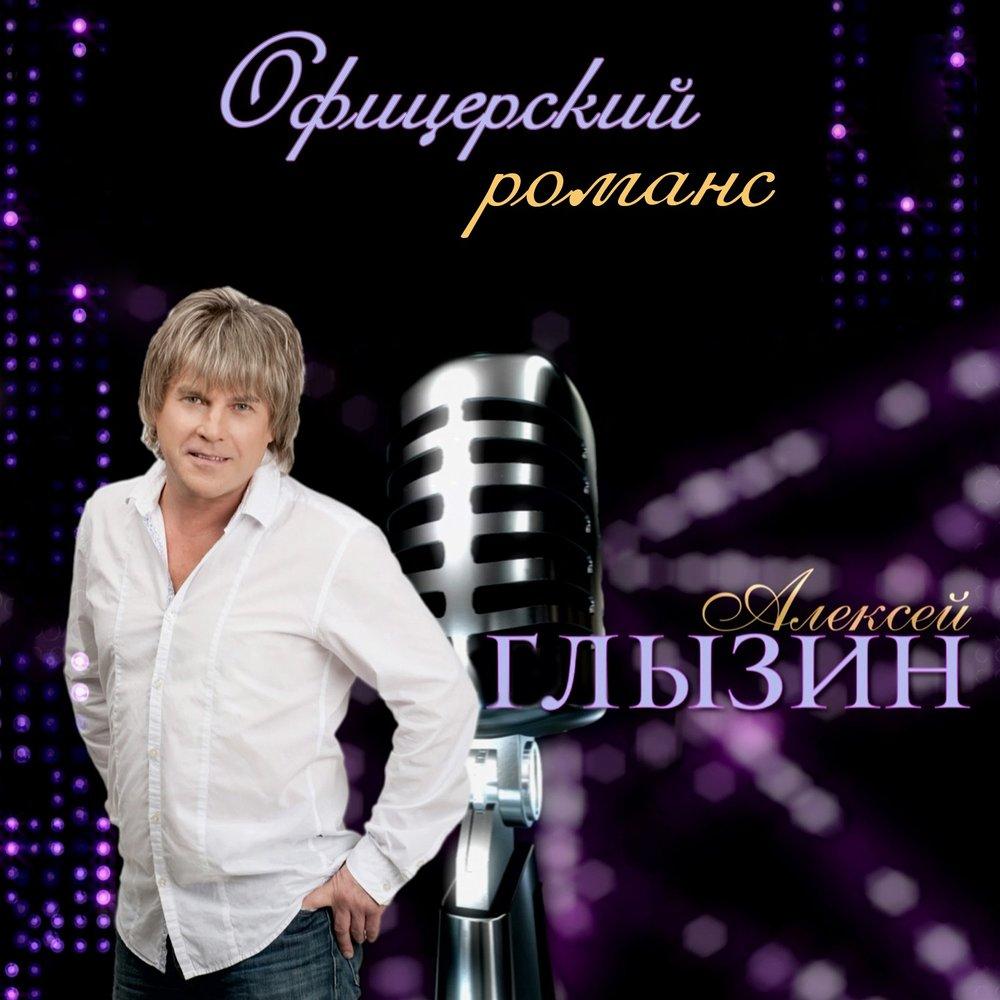 русская весна слушать