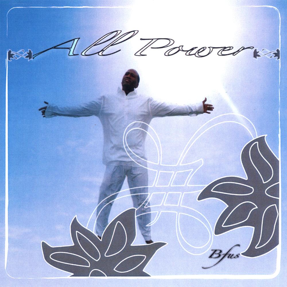 ABBA - Альбом