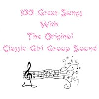 100 Great Songs With the Original Classic Girl Group Sound — сборник
