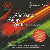 Shabbaton Sings Reuth - Music for Music Therapy! — Shabbaton Choir