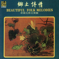 Beautiful Folk Melodies — New Vivaldi Ensemble, Masaaki Hayakawa