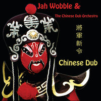 Chinese Dub — Clive Bell, Jah Wobble, Zi Lan Liao