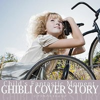 Child'S Fantastic Moment Ghibli Cover Story — Child'S Fantastic Moment Music By Quartet Vacation(Ryo Takahashi)