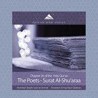 The Poets - Surat Al-Shu'araa (Arabic Recitation with English Translation) — The Holy Quran (Koran) from QuranNow