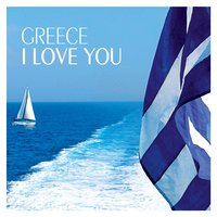 Greece I Love You — сборник
