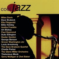 Cool Jazz — The Modern Jazz Quartet