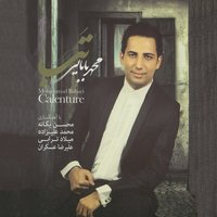 Calenture (Tab) - Iranian Pop Music Collection 3 — Mohammad babaei