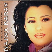 The Very Best Of — Najwa Karam