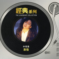 The Legendary Collection - Passion — Sandy Lam