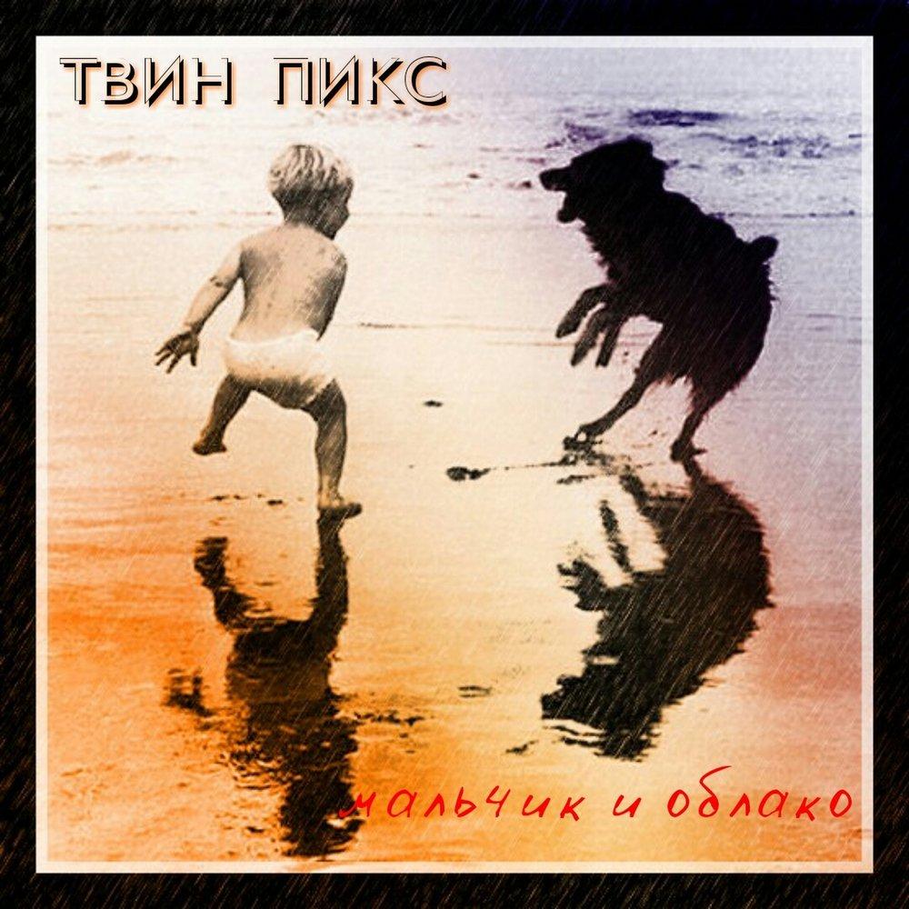 русский джаз слушать онлайн