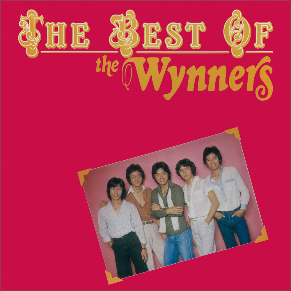Wynners The Wynners Listen To The Wynners