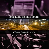 Hong Kong Fashion House — сборник