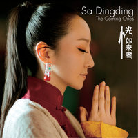 The Coming Ones — Sa Dingding