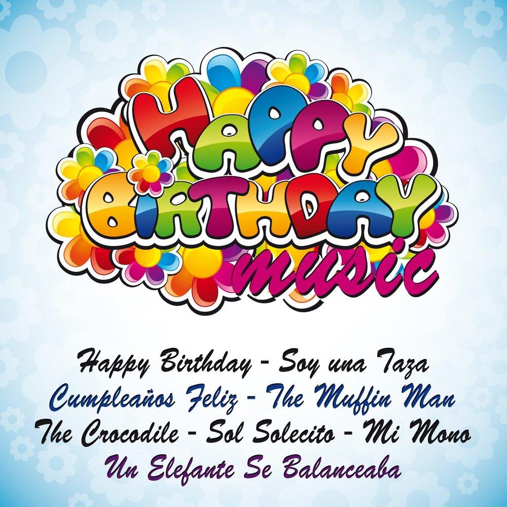 Поздравление иностранцев на день рождения