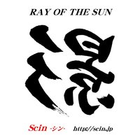 Ray of the Sun — Scin