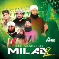 Best Naats for Milad 2 — сборник