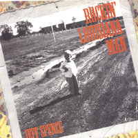 Rockin Louisiana Man — Jeff Spence