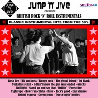 British Rock 'N' Roll Instrumentals — сборник