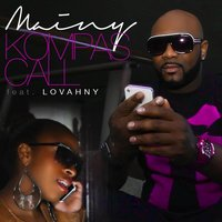 Kompa Call — Mainy Dog