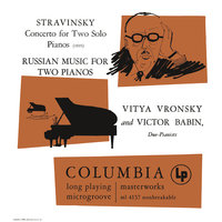 Vitya Vronsky Victor Babin Sergei Vasilyevich Rachmaninoff Suites Nos 1 And 2 For Two Pianos