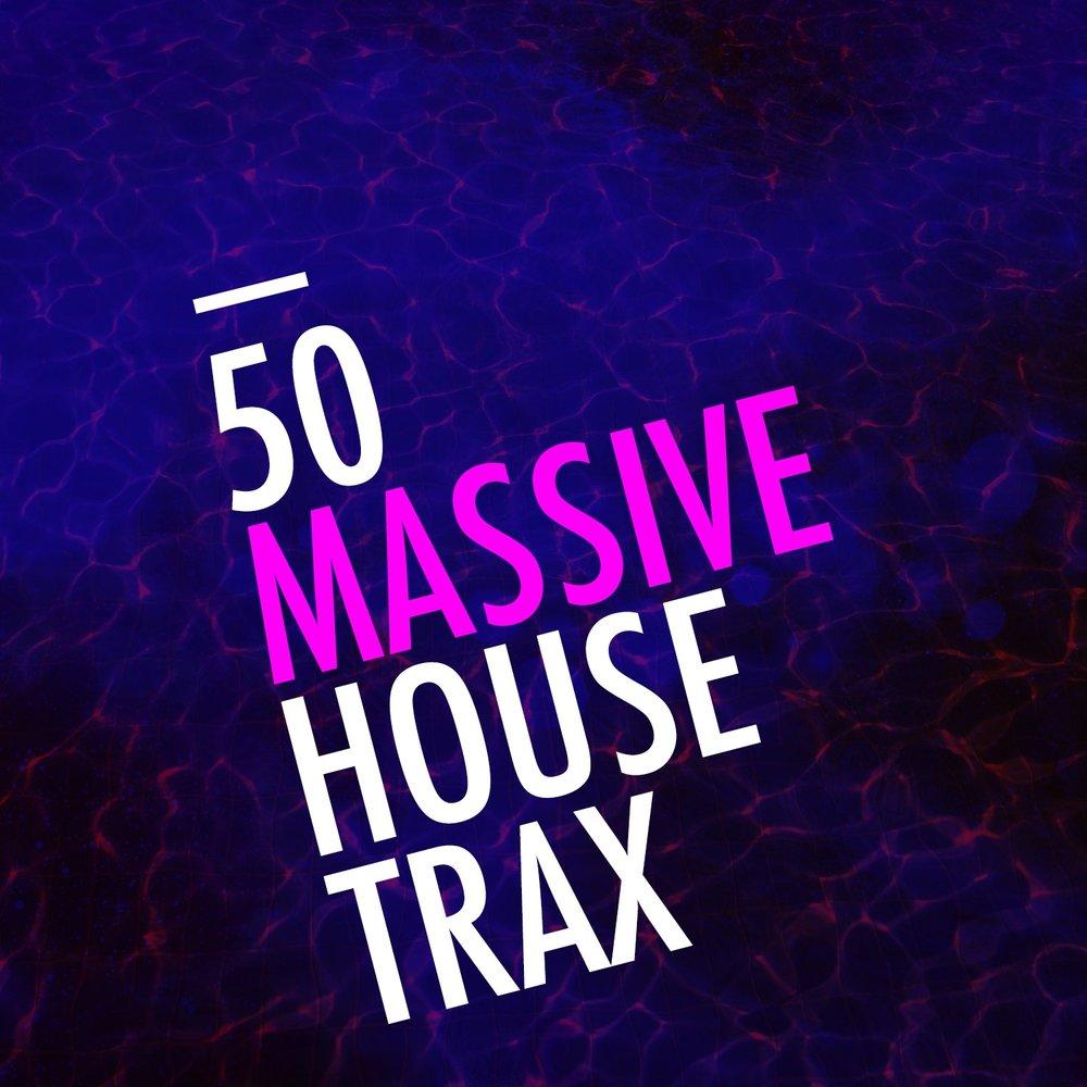 Savanna trip ibiza dance party dance hits 2015 deep for Deep house music tracks