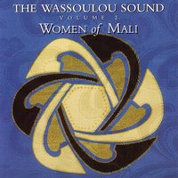 The Wassoulou Sound: Women of Mali - Volume 2 — сборник