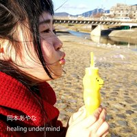 Healing Under Mind - Single — Mokky's Factory, Okamoto Ayana