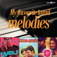 My Favourite Tamil Melodies — сборник