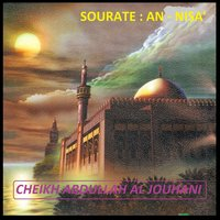 Sourate: An - Nisa' — Cheikh Abdullah Al Jouhani