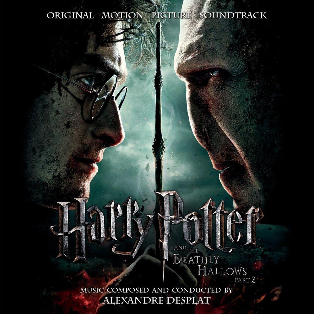 «Гарри Поттер и Дары Смерти: Часть II». Слушать онлайн на ...