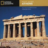 Music Guide - Athens — сборник