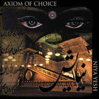 Niya Yesh — Axiom Of Choice