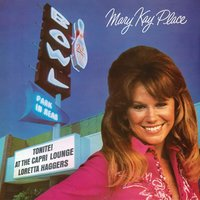 Tonite! At The Capri Lounge...Loretta Haggers — Mary Kay Place