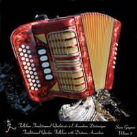 Folklore Traditionnel Québécois à l'Accordéon Diatonique(Vol2) / Traditional Quebec Folklore with diatonic Accordion(Vol2) — Suzie Gagnon