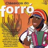 Clássicos do Forró — Performance Music