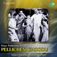 Pelli Chesi Choodu — Ghantasala