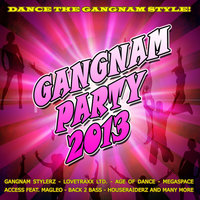 Gangnam Party 2013 — сборник