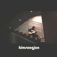 Still Yesterday - Single — Sung-Jun Kim