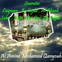 Sourates Luqman , As Sajda , Al Ahzab , Saba , Fatir , Ya Sin , As Saffat — Al Amine Mohamed Qanyouh