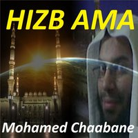 Hizb Ama — Mohamed Chaabane