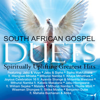 South African Gospel Duets — сборник