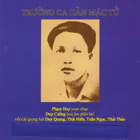 Truong Ca Han Mac Tu (Han Mac Tu Song Cycle) — сборник