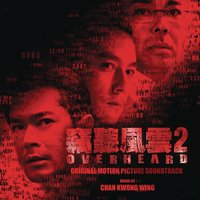 Overheard 2 Original Motion Picture Soundtrack — Chan Kwong Wing