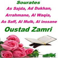 Sourates As Sajda, Ad Dukhan, Arrahmane, Al Waqia, As Saff, Al Mulk, Al Inssane — Oustad Zamri