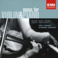 Violin Recital — Kiril Troussov, Alexandra Troussova, Kiril Troussov/Alexandra Troussova