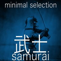 Samurai: Minimal Selection — сборник