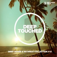 Deep Touched #15 — сборник